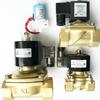 Клапаны электромагнитные соленоидные и комплектующие