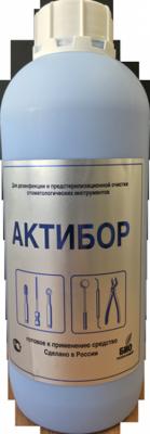 Актибор 1 литр