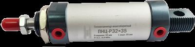 Пневмоцилиндр ПНЦ-Р 32х35