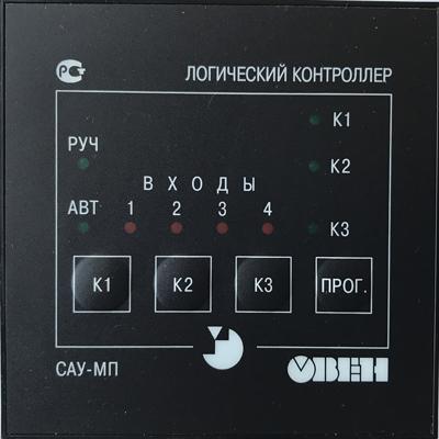 Сигнализатор уровня САУ-МП