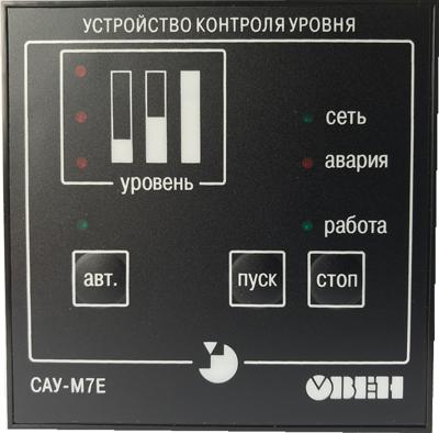 САУ-М7Е исполнение корпуса в щит