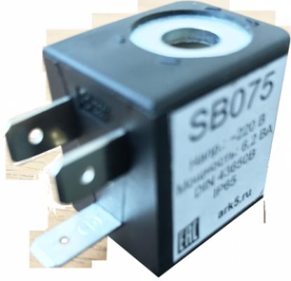 Катушка к клапанам SB075