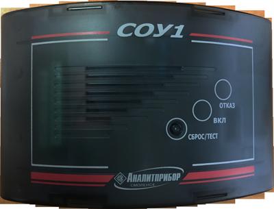 Сигнализатор на угарный газ СОУ-1 (стационарный)