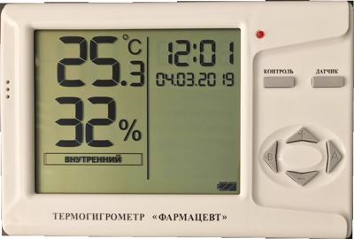 Термогигрометр ТМФЦ-101 с поверкой на 2 года