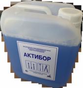 Актибор 5 литров цена  2860 руб.