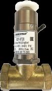 Клапан КЭГ-9720 электромагнитный импульсный - нормально открытый