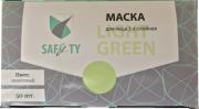Маски одноразовые, цвет светло зеленый