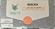 Маски одноразовые оранжевые