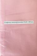 Салфетки впитывающие одноразовые 33х45 см