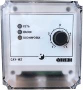 Сигнализатор уровня САУ-М2