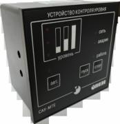 Сигнализатор уровня САУ-М7Е щитовой