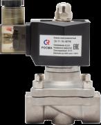 Клапан соленоидный РОСМА СК из нержавеющей стали