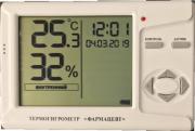 Термогигрометр ТМФЦ-101 с поверкой