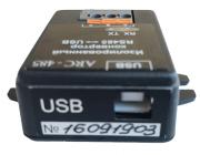 USB вход конвертера