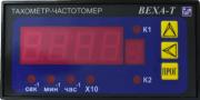 Цифровой тахометр-частотомер ВЕХА-Т щитового исполнения