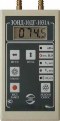 ЗОНД-20-ДГ-1031А