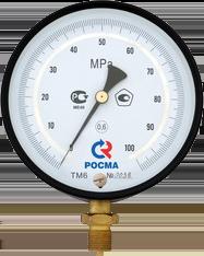 МТИ ТМ-610 манометр точных измерений