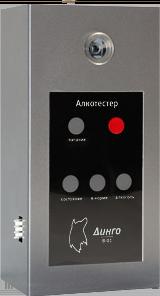 Алкотестер Динго В-01 для проходных