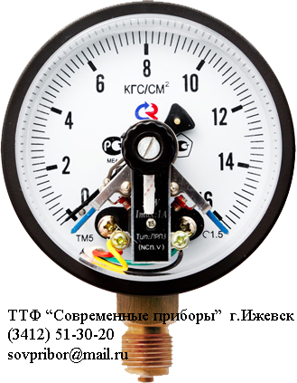 Манометр электроконтактный ТМ-510.05 диаметр 100 мм