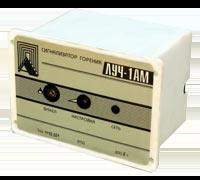 Луч-КЭ / Луч-1АМ, Сигнализатор горения ЛУЧ-1АМ